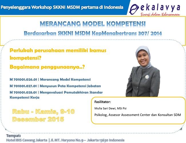 merancang model kompetensi