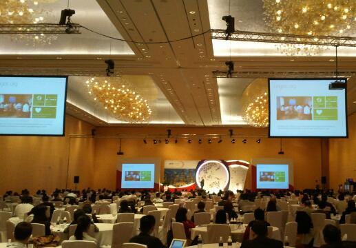 ASAP Conference Singapore
